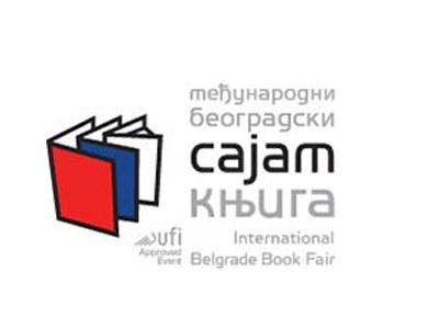 beogradski-sajam-knjiga